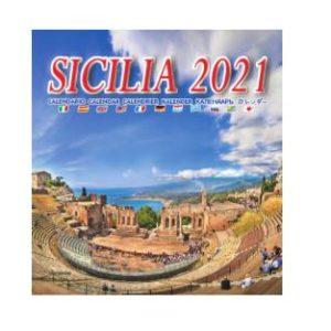 CALENDARIO SICILIA TAORMINA 2021